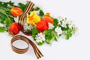 Поздравляем с майскими праздниками