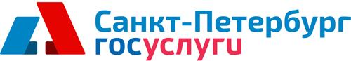 Госуслуги логотип