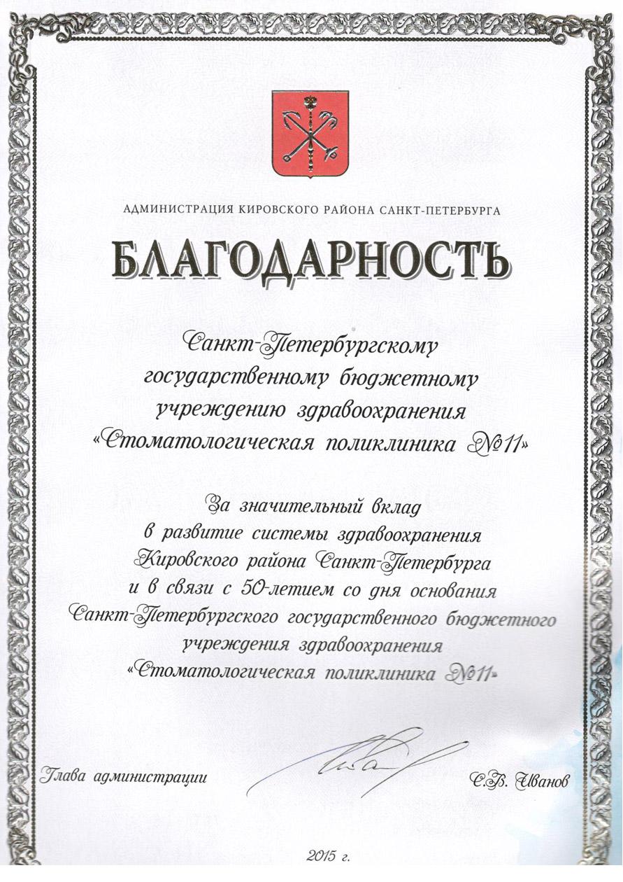 Детская больница новочебоксарск регистратура