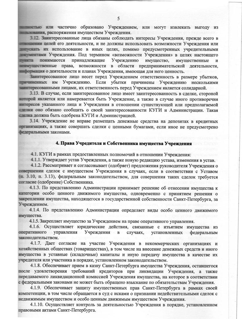 Клиника косметологии санкт-петербург отзывы
