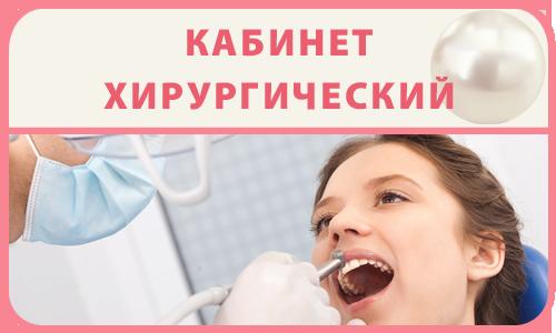 Воронеж областная стоматологическая поликлиника официальный сайт